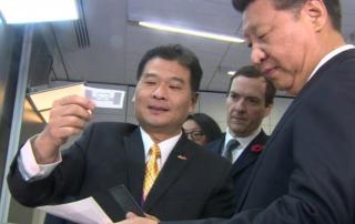Graphene antenna demonstration to President Xi