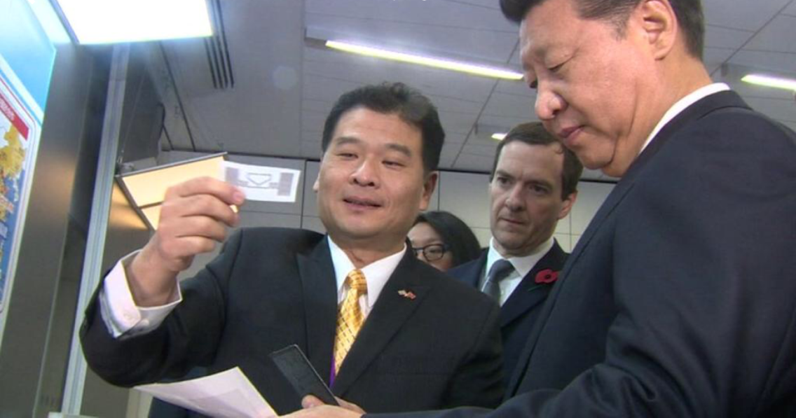 Graphene antenna demonstration to President Xi